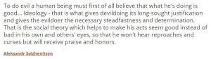 Solzhenitsyn On Justifications