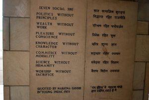 Mahatma Gandhi Seven Social Sins